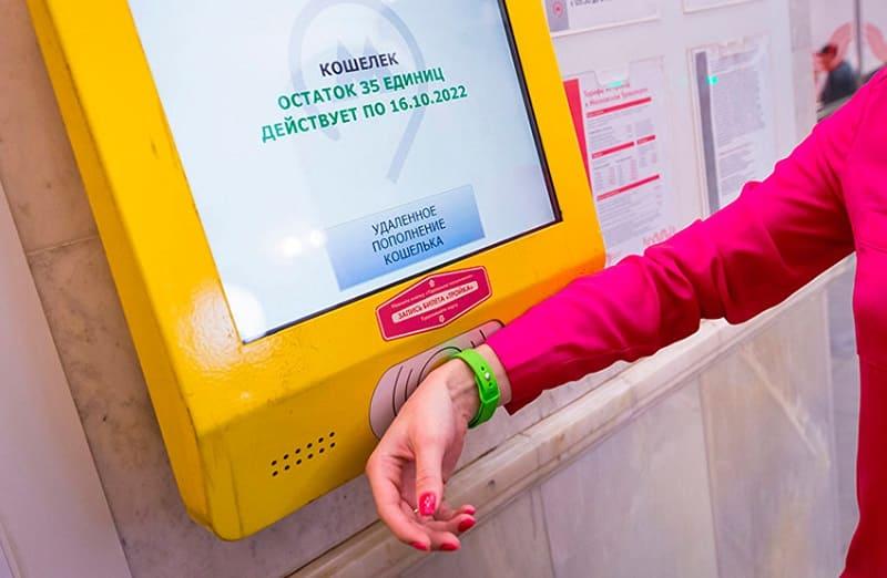 Современные способы оплаты в Московском метро