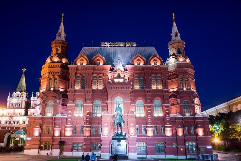 Способы классно провести время на дне города Москвы