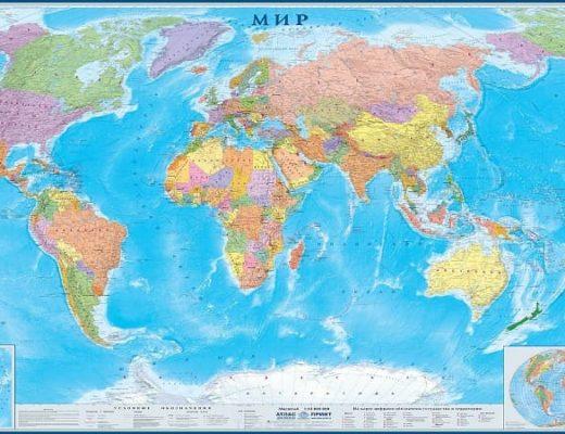 test4 520x400 - Хорошо ли Вы знаете столицы мировых государств?