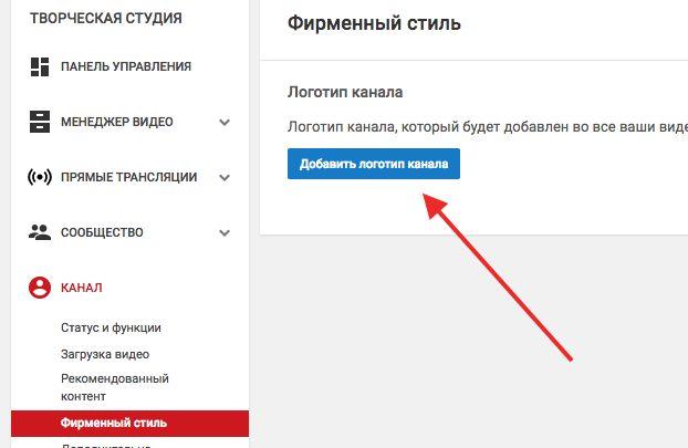 Способы как получить подписчиков на свой канал YouTube